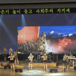 Moranbong Band in Performance for Kim Jong Un, Ri Sol-ju, and KPA Generals, Pyongyang, August 25, 2012 | Via Rodong Sinmun, full concert available by clicking picture