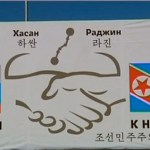 Cooperation and development via internal improvements: the Khasan-Rajin railroad | Image: Sino-NK Screengrab (PressTV)