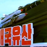 A float at the military parade celebrating the 60th anniversary of the armistice agreement last July, Pyongyang.