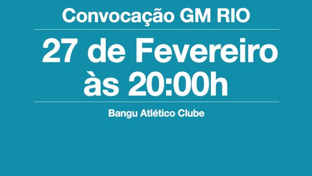 Atenção todos os Guardas da GM Rio: Basta! Não podemos mais ver os guardas serem humilhados e o Poder Público ficar omisso! O SISEP Rio vem sistematicamente solicitando o cumprimento […]