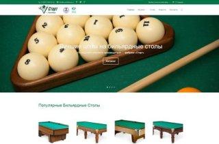 Сайт 'Бильярдные столы «Старт»'