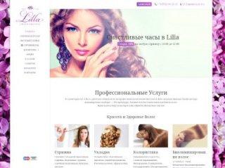 Сайт 'LILLA'