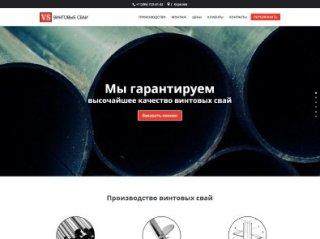 Сайт 'Винтовые Сваи'