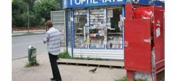Казань могла бы создать сеть киосков прессы, не имеющую аналогов в России