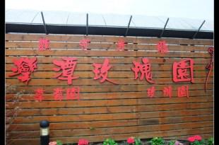 *2010亞洲趴趴走*-跨年泰安溫泉行 Day 1