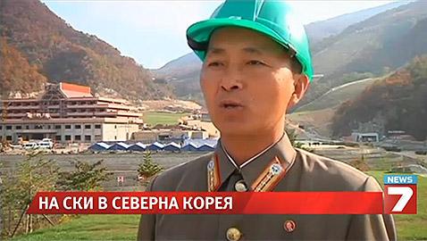 Severna_Korea