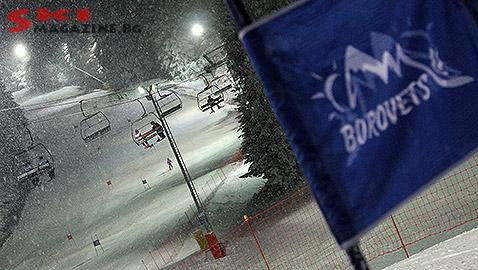 Боровец.  Снимка: BGLive/SkiMag