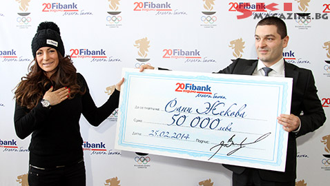 Чек за 50 000 лева получи Сани от спонсора си Първа Инвестиционна Банка. Снимка: Николай Дончев BGLive/SkiMag