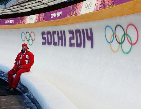 Беньов край олимпийския улей.