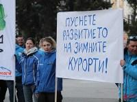 20150220_Vitosha_Skiuchilishta_protest_Kristal_IMG_9753