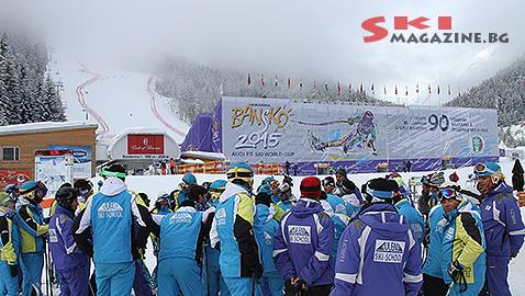 27_SkiMag1_Bansko_IMG_0223