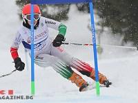 20140326_Bansko_Super-G_U14_U16_SkiMag1_Ivelina_Krumova_IMG_4382 copy