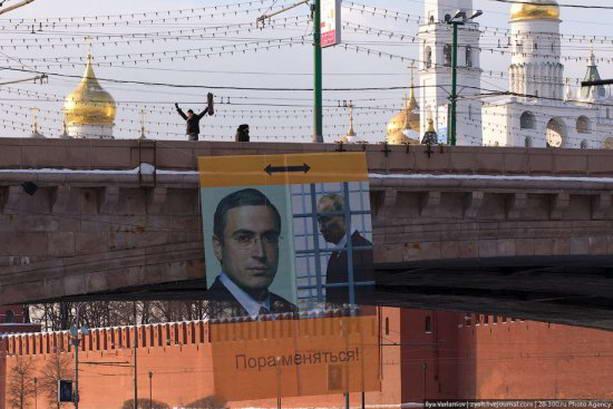 Путин и Ходорковский