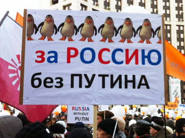митинг в России