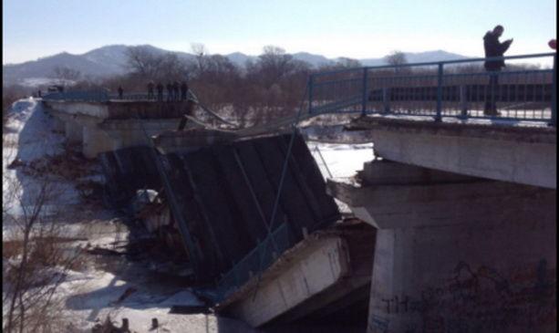 обрушился мост