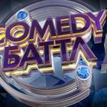 Comedy Баттл от 15 июля 2016 года. Смотреть онлайн последний выпуск