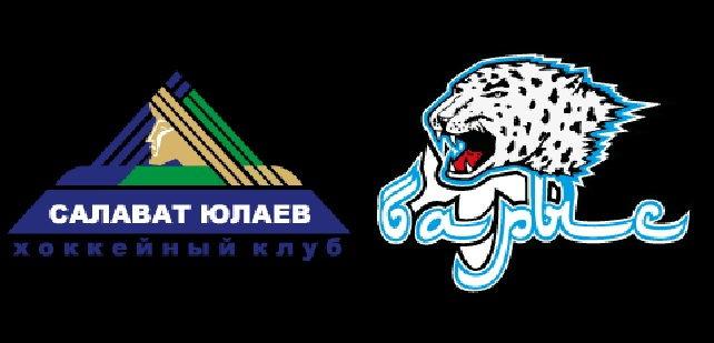 Салават Юлаев — Барыс