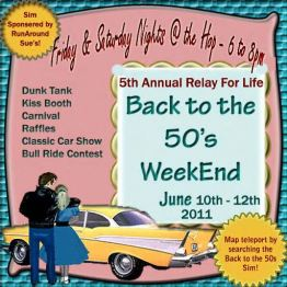 50s Weekend Ad