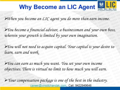 Life Insurance Consultant - ppt download