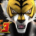 タイガーマスク3