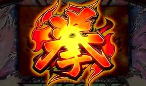 鉄拳3-拳
