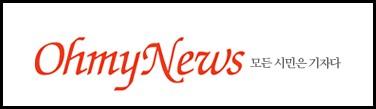 ohmynews_logo