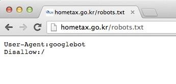 only-googlebot