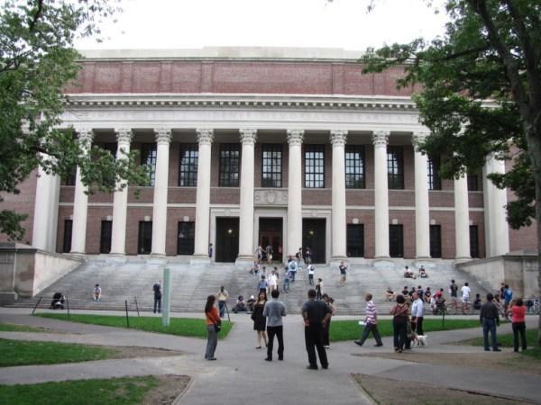 하버드 대학교 도서관