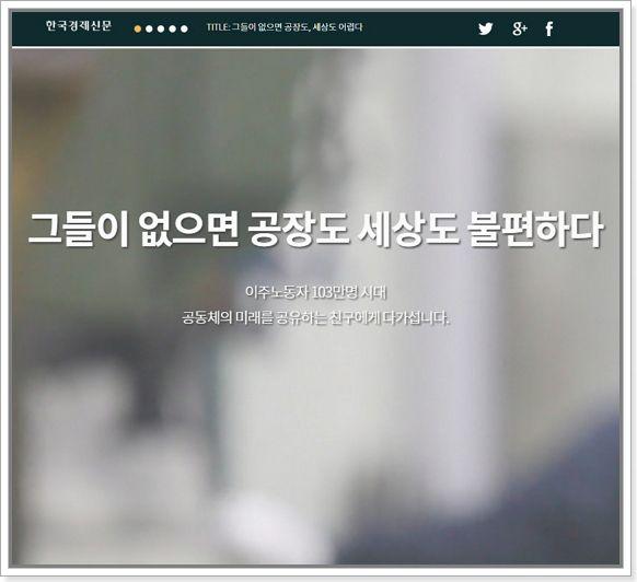 큐레이션 한국경제