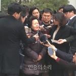 이태원 살인사건: 유가족 측 변호인 하주희 변호사 인터뷰