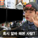 범근뉴스: 고등학생에게 송곳을!