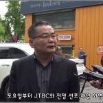 """미디어 몽구: 어버이연합, 시사저널 앞 집회 """"JTBC와는 이제 전쟁"""""""
