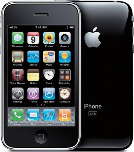2007년 '맥월드 2007'에서 세상에 그 모습을 드러낸 아이폰.