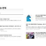 주간 뉴스 큐레이션: 일상 속의 위험, 호모 케피쿠스