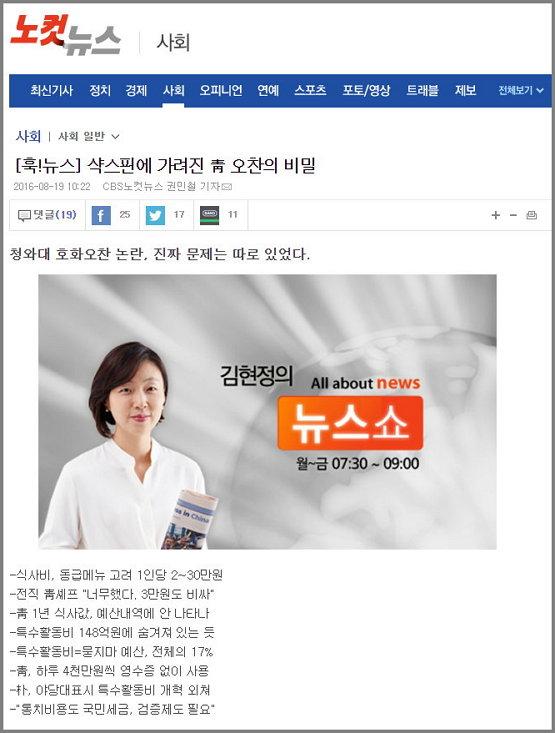 김현정 큐레이션