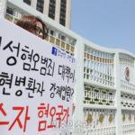 """""""정신병자라고 다 사람을 죽이느냐"""" – 강남역 살인사건 증인신문"""