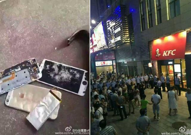아이폰을 부수고, KFC로 몰려가는 중국인. (출처: asiaone.com) http://news.asiaone.com/news/asia/chinese-protest-outside-kfc-outlets-smash-iphones-anger-over-south-china-sea-ruling