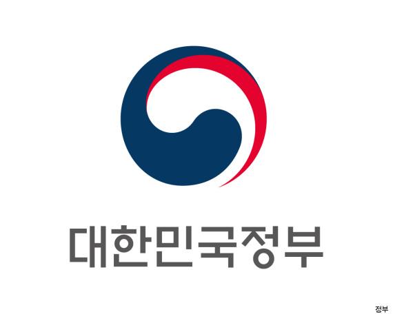 대한민국 정부 공무원