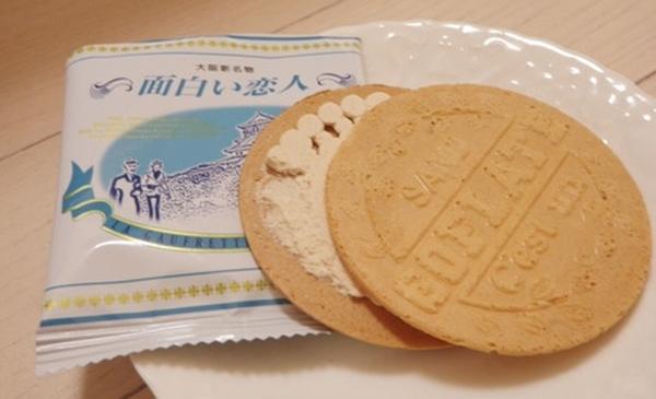 新大阪駅 おすすめ お菓子 お土産3