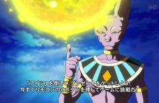 dragon-ball-super-7