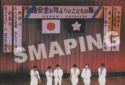 p1990-11-07-02