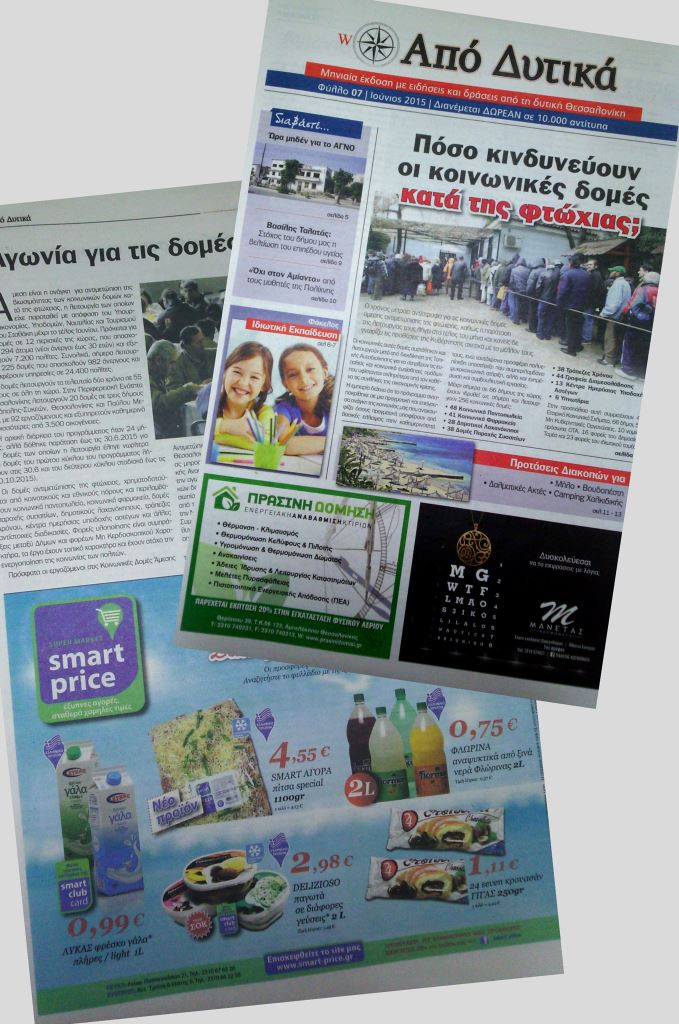 2015-06-01 Newspaper Dytika LR