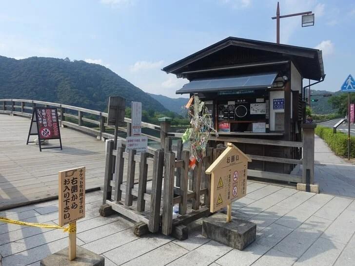 錦帯橋のチケット購入所の写真
