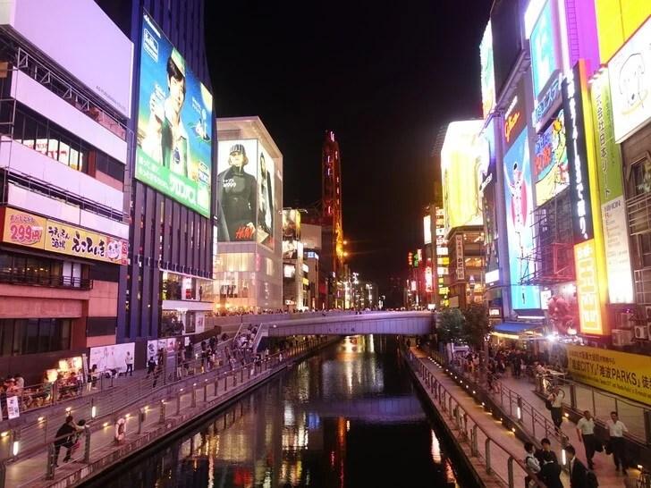 大阪・道頓堀川の写真