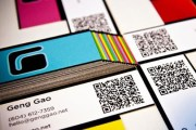 qr-code-business-card