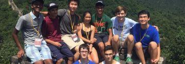 Matthew Trecek's Summer in China