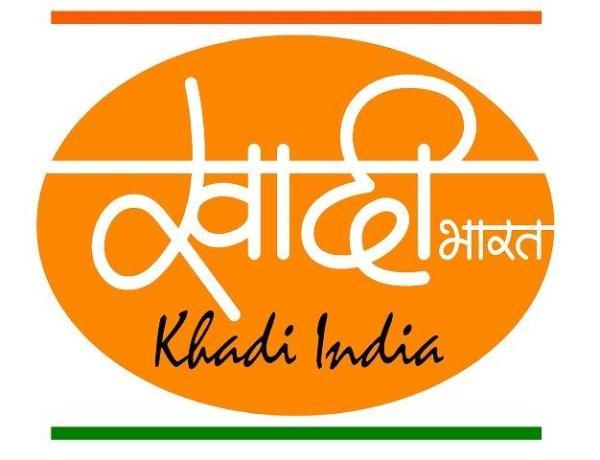 Khadi_MKT_Symbol_Colour