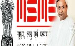 Odisha MSME