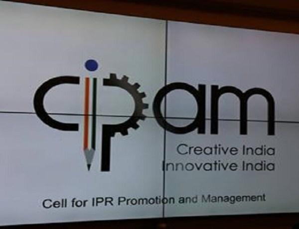 CIPAM