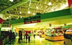 food-park